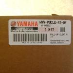 2011 Yamaha VX110 cleat install (10)